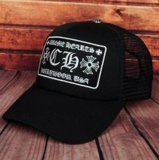 人気を博するクロムハーツ CHROME HEARTSコピー 深い漆黒を愛する帽子.(hiibuy.com rmCODm)-3