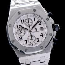 3色選択可 腕時計 一目惚れ必至2020夏季セール 今夏も絶対に流行る AUDEMARS PIGUET オーデマ ピゲ(hiibuy.com WPnKjy)-1