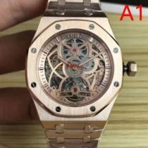 品質保証100%新品 オーデマピゲコピー代引きAUDEMARS PIGUET通販時計 注目のブランド 今季話題の一級品(hiibuy.com eC0HPb)-1