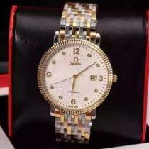 魅力的 2020 OMEGA オメガ 機械式(自動巻き)ムーブメント 男性用腕時計 6色可選(hiibuy.com raGz8n)-1